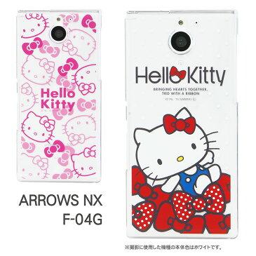 ハローキティ ARROWS NX F-04G クリアハードケース スマホケース スマートフォン f04g arrows nx docomoスマホケース アローズ