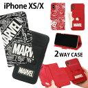 MARVEL 2wayケース iPhone XS iPhon