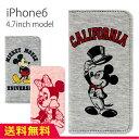 送料無料 iphone6s iPhone6 ケース ハード ディズニー スウェット 生地| スマートフォン スマホ アイフォン6s アイホン6 キャラクター かわいい おしゃれ クリスマス