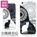 送料無料 iPhoneX iPhone7ケース iPhone7 Plus ケース 多機種対応 スマホケース 猫  クリアケース アイフォン7 iPhone6 Xperia かわいい おしゃれ 猫 ネコ ねこ