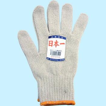 大特価 MonotaRO綿特日本一軍手600g(キナリ)1双1ダース 作業用手袋