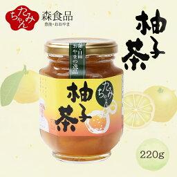 九州 大分県 日田市 大山 ゆず 茶 ジャム [森食品] 柚子茶 220g