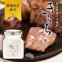 北陸 石川県 能登半島 加賀 海水塩 伝統方式 [Ante] 塩 DENEN きらら 40g