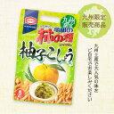 送料無料 [九州限定] 柿の種 柚子胡椒 110g/亀田 ア