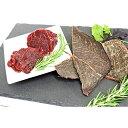 ペット用 スナック おやつ サプリメント 鹿肉 ables 無添加北海道産 エゾ鹿干し肉 吟造り 30g 3