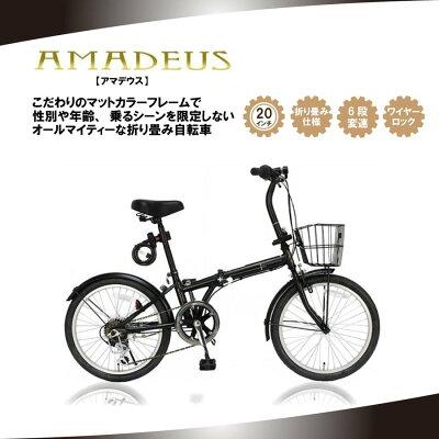 ジェフリーズ クロスバイク