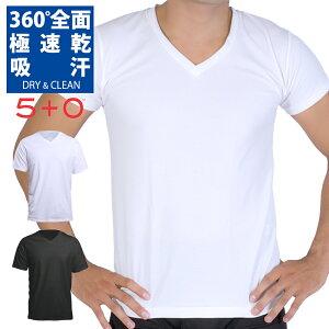 【ギフト】メンズ インナーシャツ 5+0(ゴーゼロ)【プレゼント 実用的 アンダーウェア アンダーシャツ 男性用 vネック 半袖 tシャツ 吸湿 吸汗 吸水 速乾 生地 脇汗 汗対策 汗染み 汗じみ 防止】