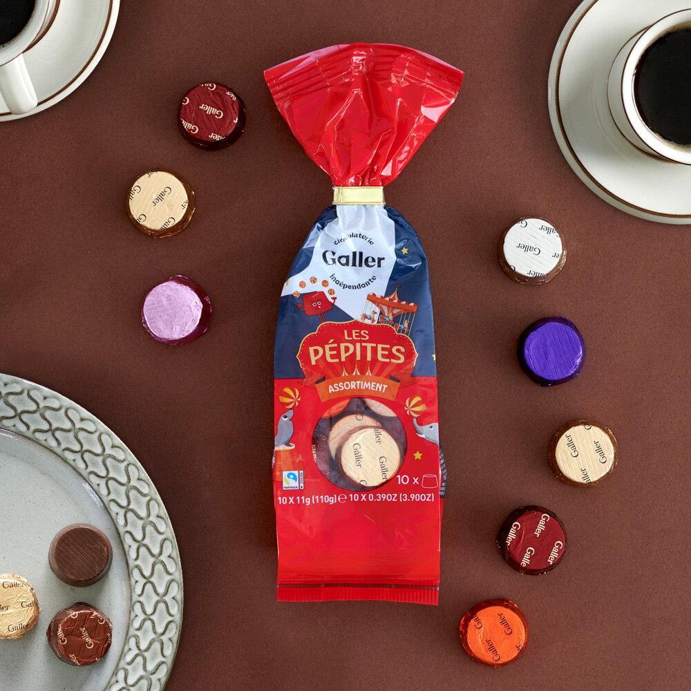 菓子 バレンタイン 詰め合わせ お バレンタインにおすすめの和菓子 人気ブランドランキングTOP12!チョコ以外の甘くないお菓子も必見!