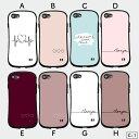 iphoneX iphone10 iphoneXs iphone10s アイフォンX アイフォンXs アイフォン10 アイフォン1……