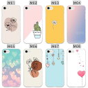 iphoneX iphone10 iphoneXs iphone10s 兼用 ケース アイフォンX アイフォンXs アイフォン10 ア……