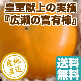 フルーツ・果物, 柿 L4kg(1518)