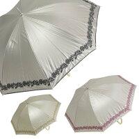 雨傘 レディース 日傘 晴雨兼用 UVカット 裾Wピコハイビスカス刺繍スライドショート傘 47cm 超軽量 遮光&遮熱 かさ 日傘 レイングッズ カラーコーティング あす楽