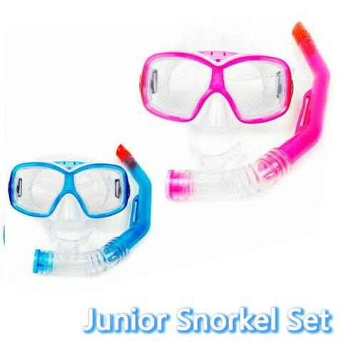 シュノーケル セット 子供 マスク シュノーケル の 2点セット 子供用 ジュニア用 YD543 スノーケルセット 小学生用