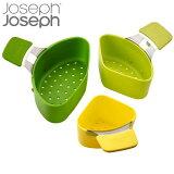 ジョゼフジョゼフ josephjoseph ネストスチーム シリコンスチーマー 食洗機対応 シリコン製 蒸し器 キッチンツール 調理器具 調理用品