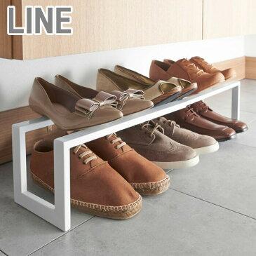 シューズラック 伸縮 ライン 1段 玄関収納 シューズ ラック 伸縮 収納 LINE インテリア 靴収納 靴置き 下駄箱 玄関