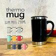thermo mug サーモマグ マグカップ スリムマグ 290ml マグ SM16-29 保冷保温 ご家庭で エコ マイカップ 新生活 オフィス アウトドア プレゼント