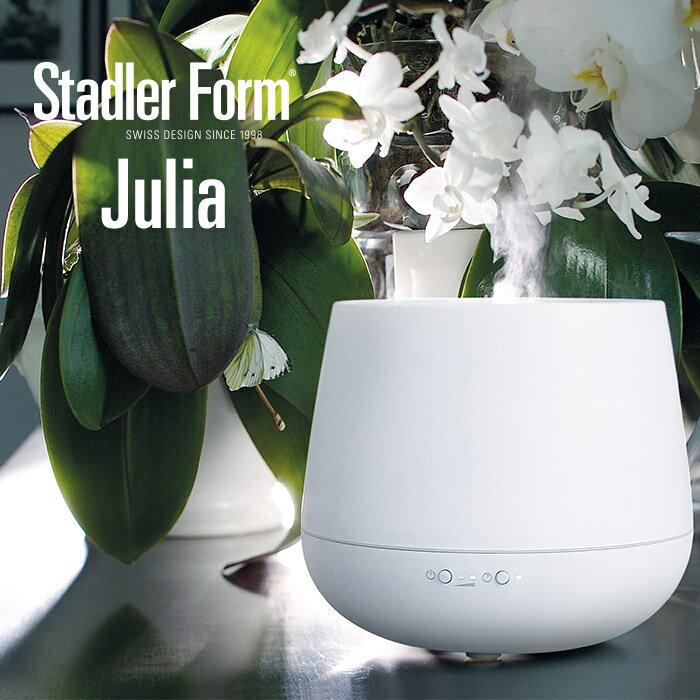 Stadler Form スタドラーフォーム Julia ジュリア 超音波式アロマディフューザー 最大54時間稼働 LED アロマ ミスト コンパクト 卓上 静音 スタイリッシュ シンプル おしゃれ インテリア 香り リビング 寝室 デザイン スイス 人気 プレゼント ギフト 贈り物