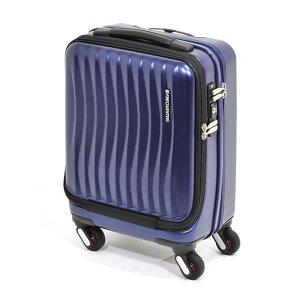 【ポイント10倍 クーポン配布中】 エンドー鞄 FREQUENTER CLAM ADVANCE フリクエンター クラム アドバンス 超静音 4輪 ハードキャリー スーツケース フロントオープン TSAロック ストッパー付き 機内