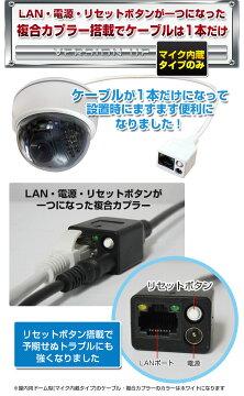 防犯カメラマイク内蔵タイプも選べる!【プリレコード機能!さらにAP機能で超速!WiFi設定】【屋内IP4台セット】ワイヤレス屋内用ドームWiFi無線監視カメラIPカメラ[130万画素]スマホで見れる!動体検知-メールでお知らせ!ネットワークカメラSDカード録画
