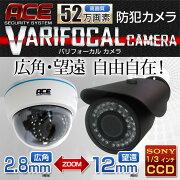 バリフォーカルレンズカメラ ズームレンズ セキュリティ システム