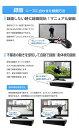 【有線4ch DVR】防犯カメラ用スタンダード録画機 【AHD アナログ 有線4台接続可能】レコーダー スマホ Android 遠隔監視 エース ACE スケジュール録画 モーション検知録画 監視カメラ HDD最大8TB対応 2