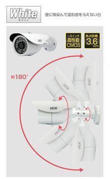 防犯カメラ監視カメラ【350万画素AHD高画質カメラ4台セット+XVR(ハイブリッド録画機)】屋内・屋外用モーション検知[防水暗視広角高解像度]外出先からスマホで遠隔監視スマホ屋内屋外ACE