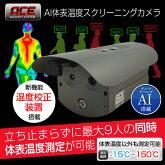 防犯カメラ用集音マイクセット