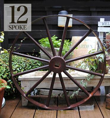 アンティーク車輪/ガーデニング雑貨|ガーデニング|アイアン|インテリア|人気|デザイン|オシャレ|収納|北欧|車輪|シンプル|アンティーク|スタンド|ラック|植木鉢|送料無料