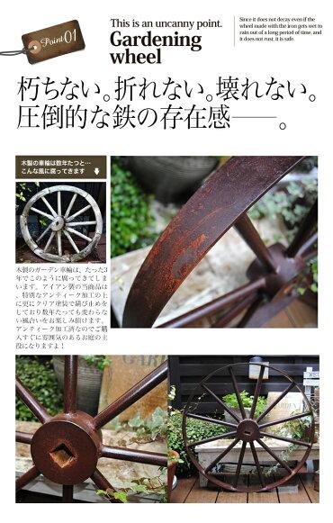 【アンティーク車輪】アイアン雑貨/オシャレ/ガーデニング/オブジェ/庭/飾り/車輪/デザイン/ショップ