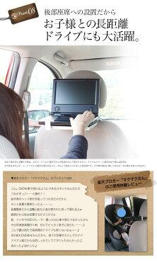 【DVDプレーヤースタンド】アイアン雑貨/デザイナーズアイアン雑貨/モノコッツ/便利/DVDスタンド/車