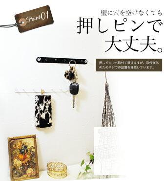 monoKOZZ【押しピンアイアンフック】