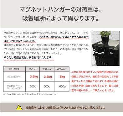 キッチンペーパーホルダー/コストコ/アイアン/マグネット/北欧風/太め/省スペース/おしゃれ/キッチン収納/シンプル/日本製