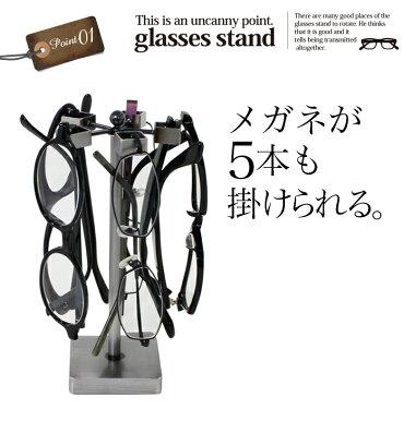メガネスタンド/おしゃれ/北欧/かわいい/眼鏡/収納/アイアン/メガネ掛け/5個掛け/便利/省スペース/回転式/日本製/職人技