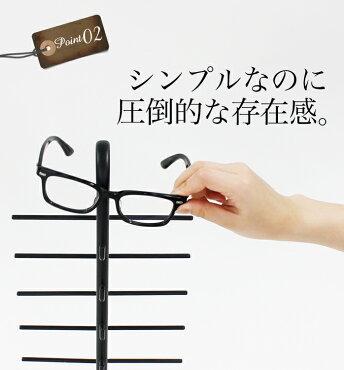 デザイナー×鉄職人【タワー型】メガネスタンド