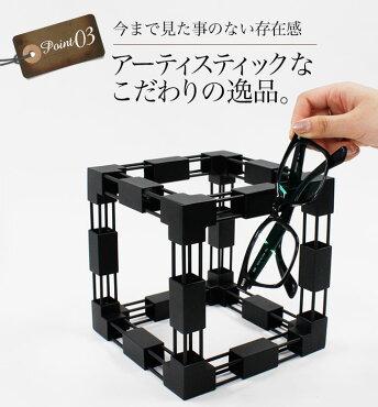 デザイナー×鉄職人【16個掛けメガネスタンド】