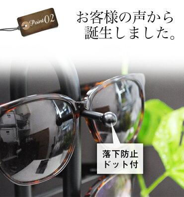 メガネスタンド/おしゃれ/北欧/メガネ置き/かわいい/収納/5個掛け/スタイリッシュ/アイアン/メガネ掛け/便利/かっこいい/タワー型/日本製/職人技