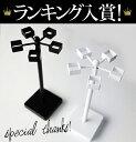 【ランキング1位入賞】回転式メガネスタンド[CUBE]