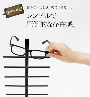 メガネスタンド/おしゃれ/北欧/メガネ置き/かわいい/収納/6個掛け/スタイリッシュ/アイアン/メガネ掛け/便利/かっこいい/キューブ/日本製/職人技