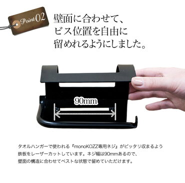送料無料トイレットペーパーアイアントイレ鉄パイプ鉄製【レビューを書いて本州(東北除く)送料無料】monoKOZZ
