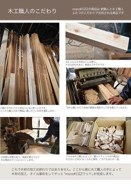 トイレットペーパーホルダー/おしゃれ/木製/カバー/北欧/ダブル/アイアン/トイレ/小物置き/棚/便利/ペーパーホルダー/二連/収納/日本製/職人技
