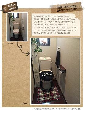 【送料無料】レビューを書いて本州送料無料(東北除く)monoKOZZトイレットペーパーホルダ【ウッド&アイアン】北欧木製デザイン便利シンプル白黒新築・建替|まとめ買いがお得日本製送料無料