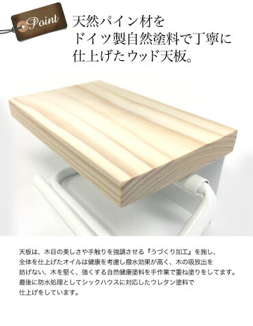 トイレットペーパーホルダー/おしゃれ/木製/カバー/北欧/シンプル/アイアン/トイレ/小物置き/棚/便利/ペーパーホルダー/可愛い/収納/日本製/職人技