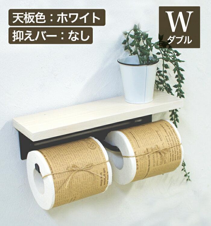 トイレ用品, トイレットペーパーホルダー  18000