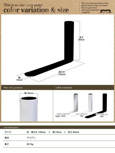 ペンスタンド/おしゃれ/北欧/かわいい/ペン立て/アイアン/事務所/オフィス/文房具/ブックエンド/おすすめ/多機能/ペンスタンド/機能的/デスク/仕事/日本製