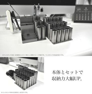 ペンスタンド/おしゃれ/北欧/かわいい/アイアン/収納/色鉛筆/大容量/事務所/オフィス/文房具/おすすめ/多機能/ペン立て/機能的/デスク/仕事/日本製
