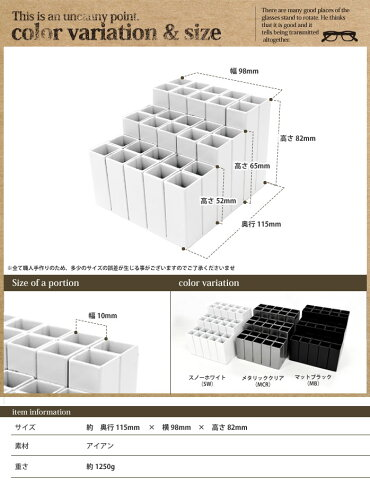 ペンスタンド/おしゃれ/北欧/かわいい/アイアン/色鉛筆/収納/大容量/事務所/オフィス/文房具/おすすめ/多機能/ペン立て/機能的/デスク/仕事/日本製