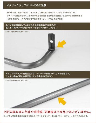 タオルハンガー/おしゃれ/太め/30センチ/北欧風/シンプル/monoKOZZ/デザイナー/職人技/男前/日本製