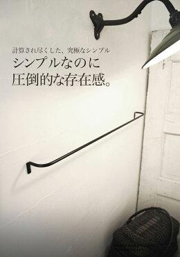 選べるタオルハンガー5本セット【送料無料】アイアンタオルハンガー|幅700mm|幅300mm|幅400mm×3