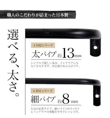 タオルハンガー/おしゃれ/太め/60センチ/北欧風/シンプル/monoKOZZ/デザイナー/職人技/男前/日本製