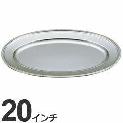 食器, 皿・プレート  20 0242 2200-20
